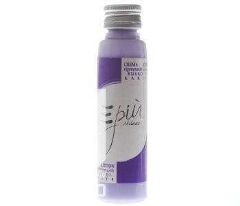 Crema pentru corp cu extract de JOJOBA - 35 ml